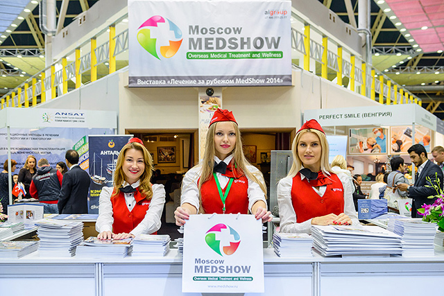 Лечение за рубежом — Moscow MedShow 2018